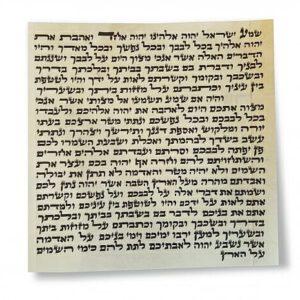 """מזוזה (קלף) מהודרת – כתב האר""""י ז""""ל – 15 ס""""מ"""