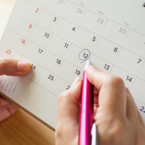 """הקדשת יום בלוח השנה – תשפ""""א"""